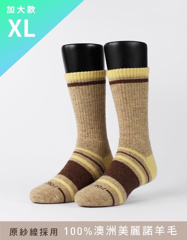 羊毛機能保暖登山襪