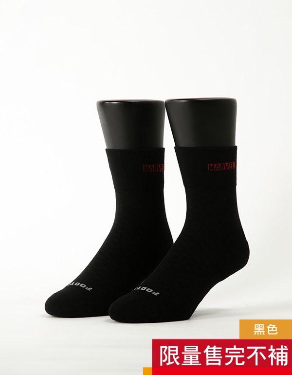MARVEL.微分子襪經典LOGO款(男)