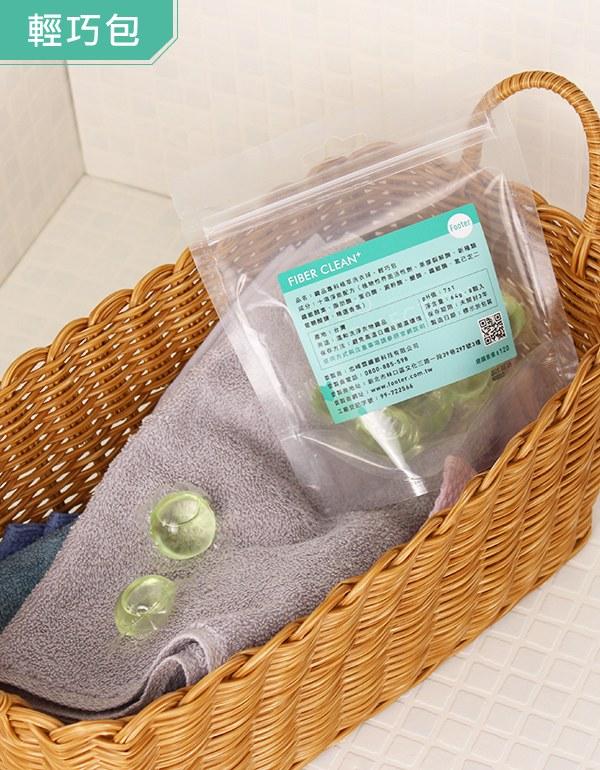 織品專科植萃洗衣球 (8顆入)