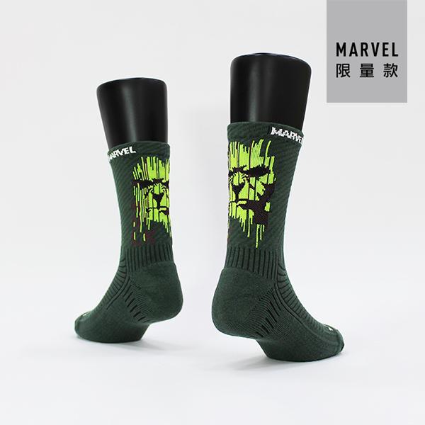 MR-HM01-綠